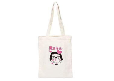 China Custom Printed Cute Canvas Tote Shopper Bag , Cheap Canvas Bags To Decorate factory